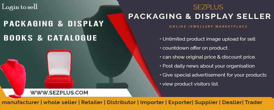 packaging-display-seller